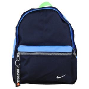 Ghiozdane Nike
